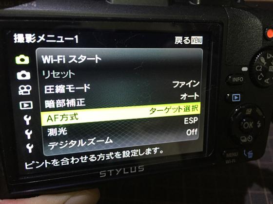 FD1A8D81-03CD-41FD-AD32-B1D188874771.jpg